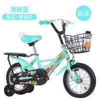 儿童自行车3岁宝宝脚踏车2-4-6岁男孩女孩童车14/16/18寸小孩车