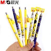 晨光活动铅笔 海绵宝宝挂件 学生0.5mm 0.7mm小学生自动笔 铅笔