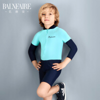 范德安儿童泳衣 女孩连体平角长袖防晒抗氯游泳衣 中大童可爱泳装