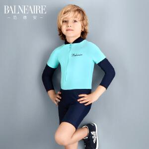范德安新款长袖防晒男童泳衣  中大童可爱儿童平角连体学生泳装