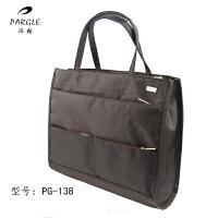 派格商务手提文件袋资料包办公男女士公文包时尚简约手提袋PG138
