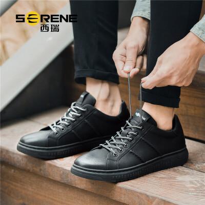 西瑞板鞋男士韩版黑色百搭休闲鞋低帮潮鞋小黑鞋平底牛皮鞋男XR6363