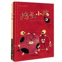 魔力贝壳捣蛋小猪全套2册布一样的绘本故事系列0-1-3-5岁婴幼儿宝宝读物2-4-6-7周岁幼儿园睡前故事书儿童启蒙认