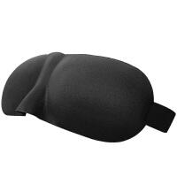 旅行3D舒适体验睡眠眼罩遮光男女