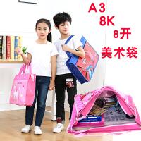 A3美术大容量8K小学生手提袋子艺考工具包画画板专用素描用品收纳