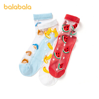 【8.4券后预估价:23.3】巴拉巴拉女童袜子夏季薄款儿童网眼袜船袜短筒袜公主袜大童三双装