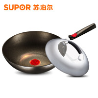 【当当自营】supor 苏泊尔 火红点钛Pro无油烟炒锅磁通可立盖PC30H3  30cm