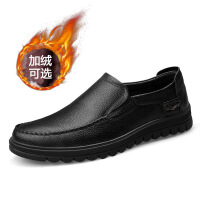 【冬季新品】男鞋2016冬季新款真皮保暖加绒中老年爸爸鞋中年棉鞋男皮鞋86553JZQG