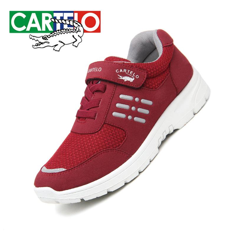卡帝乐鳄鱼2018年新款健步鞋老年人舒适的鞋子超轻安全妈妈鞋女鞋健步鞋   妈妈鞋 女鞋 新款