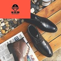 米乐猴 休闲鞋短靴马丁靴男潮流沙漠靴高帮男鞋工装鞋靴子
