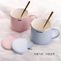 简约杯子陶瓷马克杯办公室水杯韩版女学生ins北欧咖啡杯带盖勺