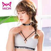 猫人(MiiOW)光面无钢圈文胸运动字母胸罩女无痕聚拢小胸性感文胸内衣套装 WN5014
