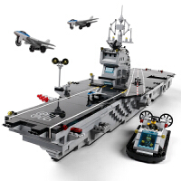 男孩子�和�塑料8拼�b玩具10�q12航空母��Y物�e木�事航母6