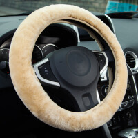 【支持礼品卡支付】YooCar  新款纯羊毛把套 毛绒方向盘套 冬季汽车用品 高档 米色