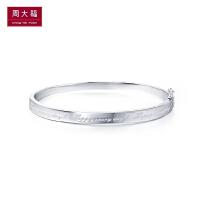 周大福 珠宝精致典雅925银手镯AB36593>>定价