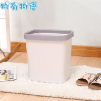 物有物语 桌面垃圾桶 时尚创意桌上收纳桶车用家用厨房迷你小垃圾桶客厅无盖废纸篓厕所卫生桶