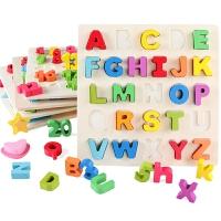 木制拼图数字字母儿童玩具3-6岁男孩女孩木质手抓板