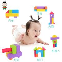 儿童礼物积木构建拼插积木玩具礼物早教泡沫软体