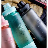 汉馨堂 塑料杯 韩版个性运动水杯女塑料杯子便携女学生韩国清新可爱创意随手杯
