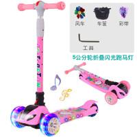 儿童滑板车溜溜车1-3-6-12岁折叠单脚踏板车三四闪光轮音乐跑马灯 粉色5公分闪光轮带跑马灯带音乐 B型雷特