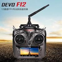 5.8G图像显示DEVO F12遥控器 4.7寸触摸彩屏品质定制新品