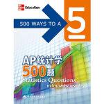 AP统计学500题--大愚英语学习丛书Jennifer Phan, Jerimi Ann Walker, Divya