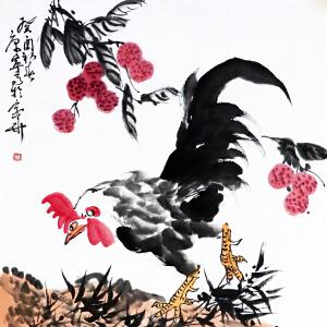 康宁《吉利图》中国画艺术大师