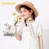 【券后预估价:77.9】巴拉巴拉童装女童短袖衬衫中大童2021新款夏装儿童衬衣复古洋气女