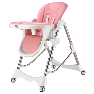 宝宝餐椅儿童婴儿吃饭椅子可折叠宜家座椅餐桌椅便