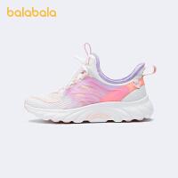 【2件6折价:155.3】巴拉巴拉官方童鞋鞋子儿童女中大童运动鞋萌幻彩2021新款夏季鞋子
