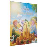 冰雪奇缘爱的魔法美绘本 雪宝的完美夏日 童趣出版有限公司