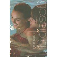 Gossip Girl: It Had To Be You: The Gossip Girl Prequel 绯闻女孩