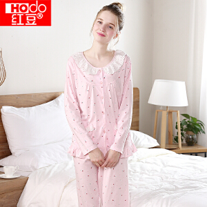 红豆居家睡衣女2017新款纯棉长袖开衫休闲家居服套装