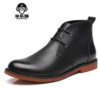 米乐猴 潮牌男士马丁靴英伦复古皮鞋韩版短靴时尚休闲男鞋靴高帮靴男鞋