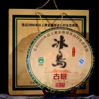 【3000克大饼带礼盒】2013年云南普洱茶冰岛古树生茶3000克大饼限量发售收藏*