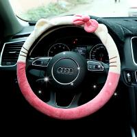 时尚可爱汽车方向盘套毛绒 科鲁兹朗逸把套冬季女性