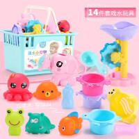 育儿宝 儿童沙滩玩具套装沙漏组合大号婴儿洗澡玩具宝宝戏水男孩女13岁