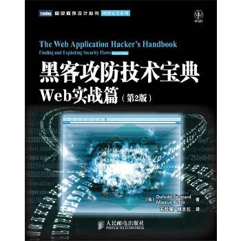Web实战篇(pdf+txt+epub+azw3+mobi电子书在线阅读下载)