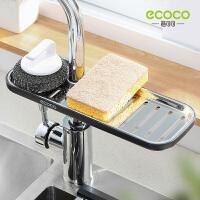 水龙头置物架不锈钢水池收纳架厨房用品洗碗池水槽抹布沥水篮