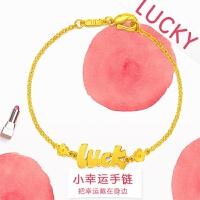 周大福 时尚luck足金黄金手链(工费:108计价)F156792