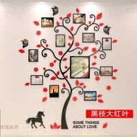 3d立体相框树墙贴亚克力可移除照片墙贴纸壁画自粘墙上背景装饰品 超
