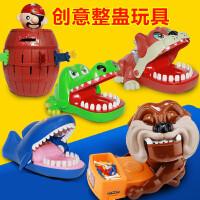 咬手指鲨鱼按牙齿咬人海盗木桶儿童整蛊创意整人鳄鱼亲子小心恶犬玩具