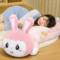 新款小号抱枕懒人男孩床上陪你长条兔子娃娃公仔可爱女孩睡觉