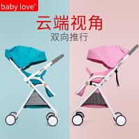儿童推车伞车 婴儿推车可坐可躺轻便携折叠