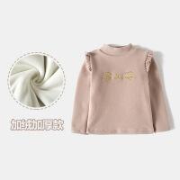 2019 宝宝打底衫加绒加厚1-3岁儿童幼儿秋冬装半高领女童婴儿保暖上衣