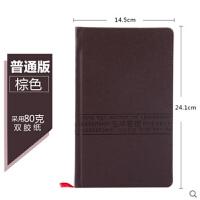 五项管理行动日志 工作效率手册工具书计划笔记本日记本商务记事本子定制SN7370