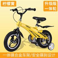 儿童自行车3岁男女宝宝脚踏车2-4-6-7-8岁小孩童车12/14/单车