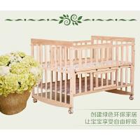 双胞胎婴儿床双胞胎婴儿床加长超宽多功能实木双人宝宝床摇床童床多省O