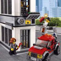 乐高积木男孩子城市系列警察局60141警系局8飞机警车益智拼装玩具