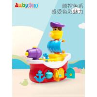 澳贝神奇手指探险船婴儿童宝宝航海盗船6益智早教玩具1-3岁12个月